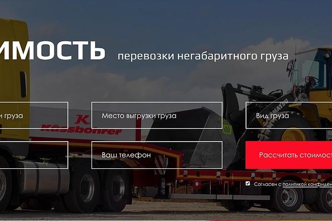 Вёрстка сайтов по доступной цене 169 - kwork.ru