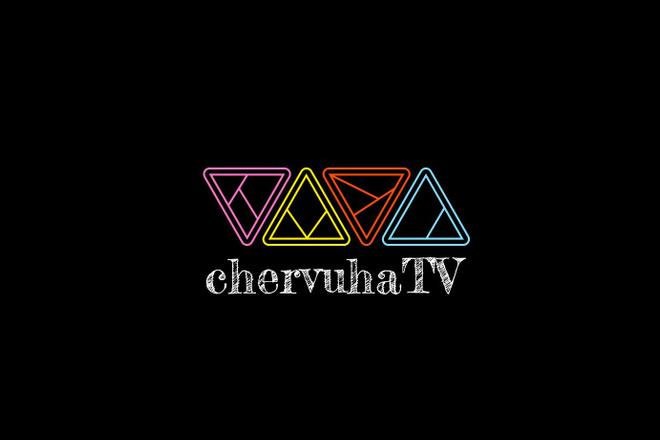 Сделаю логотип по вашему эскизу 45 - kwork.ru