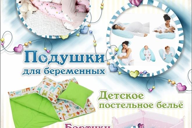 Макет листовки, флаера 38 - kwork.ru