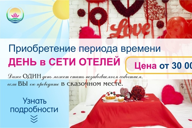 Макет листовки, флаера 27 - kwork.ru