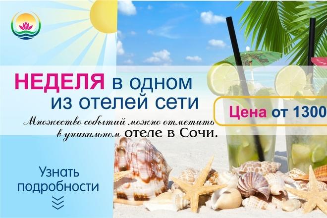 Макет листовки, флаера 26 - kwork.ru