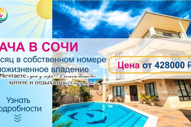 Макет листовки, флаера 25 - kwork.ru