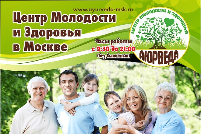 Макет листовки, флаера 18 - kwork.ru