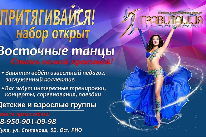 Макет листовки, флаера 21 - kwork.ru