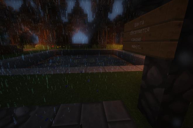 Создам и настрою сервер Minecraft 21 - kwork.ru