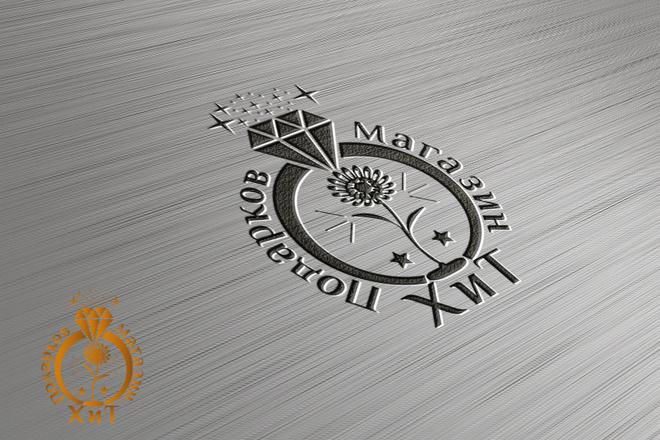 Логотип для вас и вашего бизнеса 81 - kwork.ru