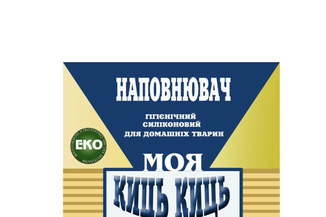 Создание этикеток и упаковок 25 - kwork.ru