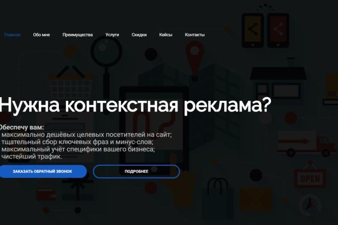Platforma LP Creatium Сайт под ключ 19 - kwork.ru