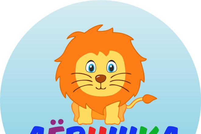 Создам логотип любой сложности 5 - kwork.ru