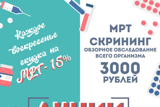 Разработка фирменного стиля 6 - kwork.ru