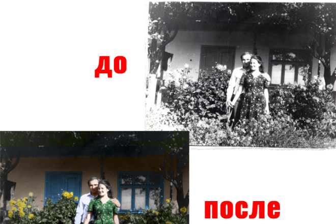 Профессионально обработаю фото 3 - kwork.ru