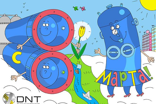 Оперативно нарисую юмористические иллюстрации для рекламной статьи 15 - kwork.ru