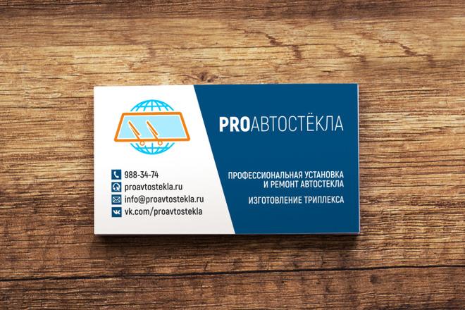 3 варианта дизайна визитки 50 - kwork.ru