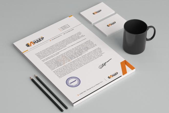 Создам фирменный стиль бланка 64 - kwork.ru