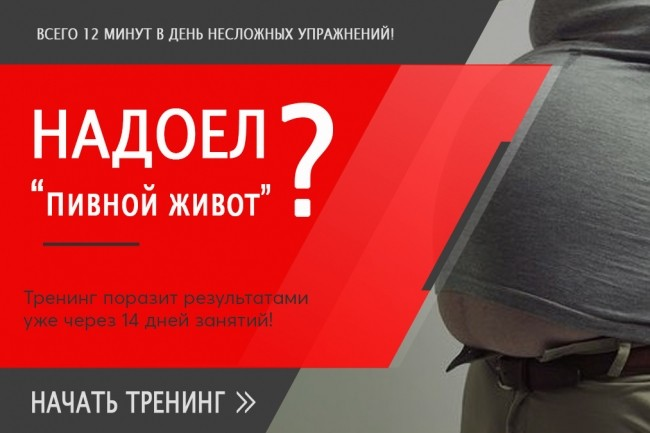 Разработаю 3 promo для рекламы ВКонтакте 162 - kwork.ru