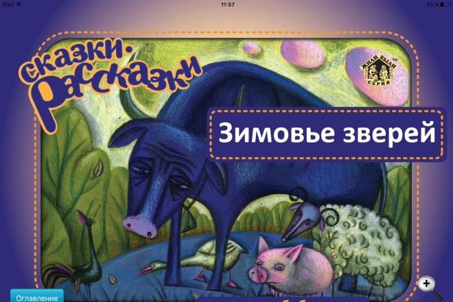 Разработаю рекламный плакат 1 - kwork.ru