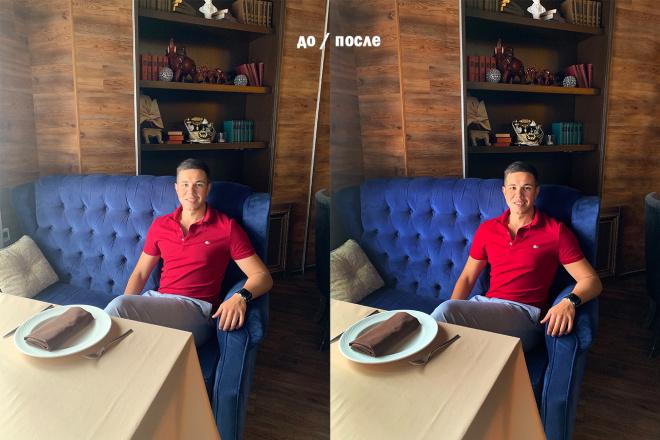 Выполню фотомонтаж в Photoshop 12 - kwork.ru