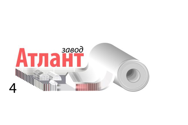 Отрисовка логотипа в векторе 4 - kwork.ru