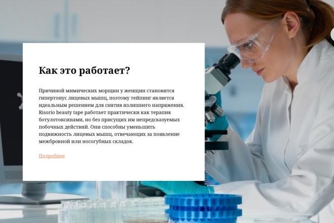 Создание сайта на Тильде 4 - kwork.ru