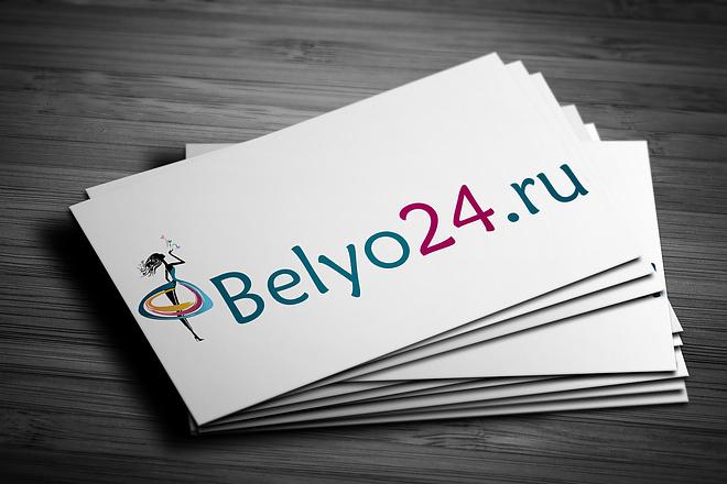 Баннер для печати. Очень быстро и качественно 23 - kwork.ru