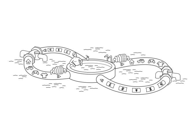 Векторная иллюстрация 5 - kwork.ru