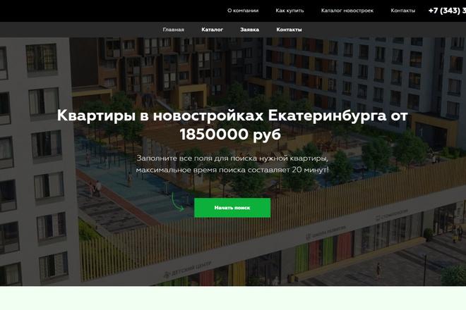 Создание современного лендинга на конструкторе Тильда 40 - kwork.ru