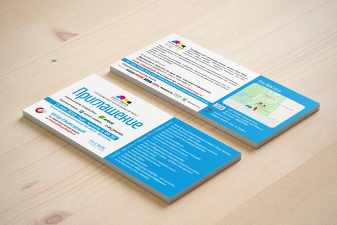 Разработаю дизайн листовки, флаера 72 - kwork.ru