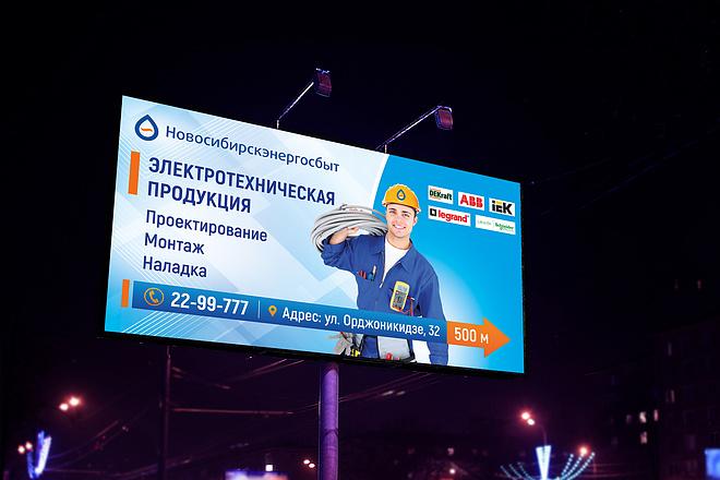 Разработаю дизайн наружной рекламы 56 - kwork.ru