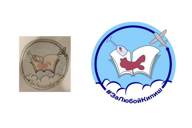 Отрисовка в вектор 17 - kwork.ru