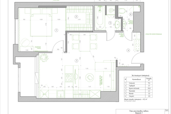 Планировочное решение квартиры, дома. Перепланировка. Планировка 10 - kwork.ru