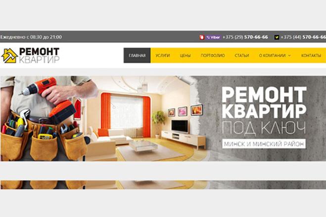 Продающий одностраничный Landing Page на Тilda 6 - kwork.ru