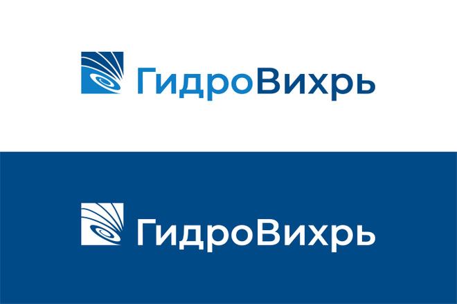 Ваш новый логотип. Неограниченные правки. Исходники в подарок 153 - kwork.ru
