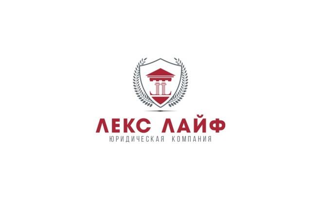 Нарисую удивительно красивые логотипы 86 - kwork.ru