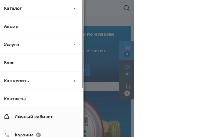 Android приложение для сайта 8 - kwork.ru