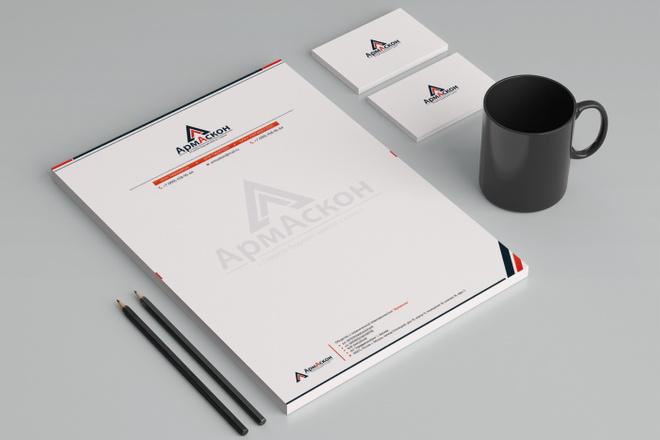 Создам фирменный стиль бланка 12 - kwork.ru