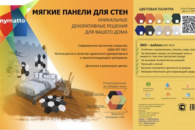 Дизайн упаковки, этикеток, пакетов, коробочек 5 - kwork.ru