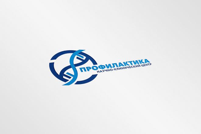 Создам логотип по вашему эскизу 28 - kwork.ru