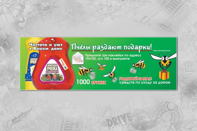 Дизайн - макет любой сложности для полиграфии. Вёрстка 25 - kwork.ru