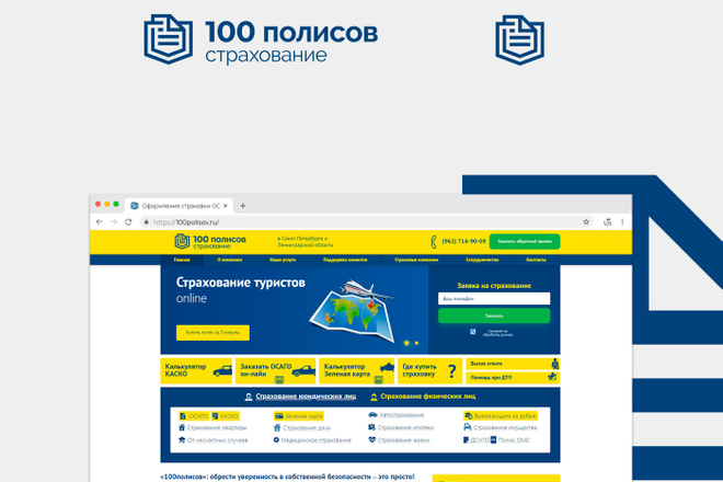 Разработка логотипа для сайта и бизнеса. Минимализм 62 - kwork.ru