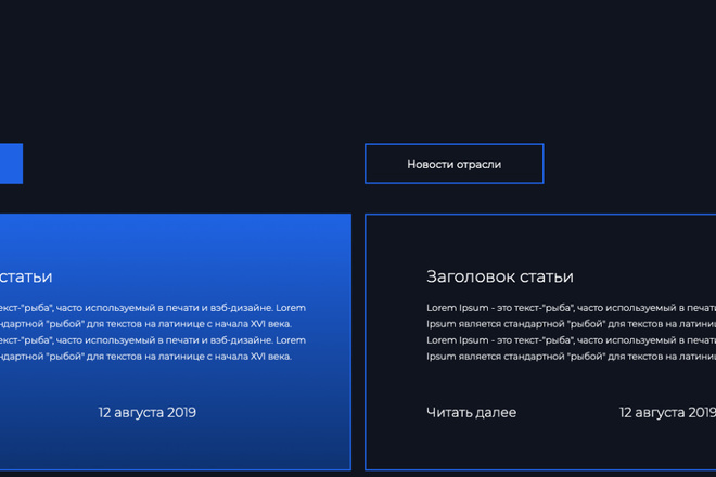 Сверстаю сайт по любому макету 61 - kwork.ru