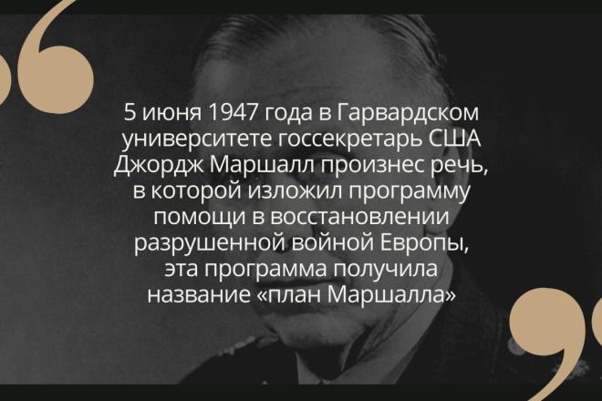Стильный дизайн презентации 203 - kwork.ru