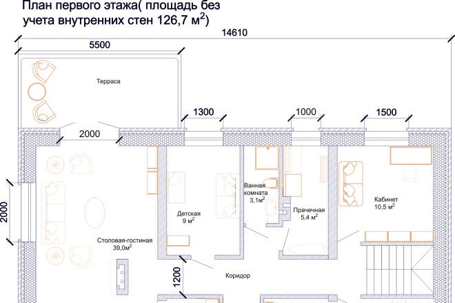 Эскизный проект дома, помещения 2 - kwork.ru