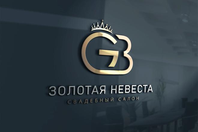 Шрифтовой логотип с нуля 1 - kwork.ru