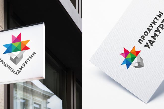 Разработка логотипа с нуля 2 - kwork.ru