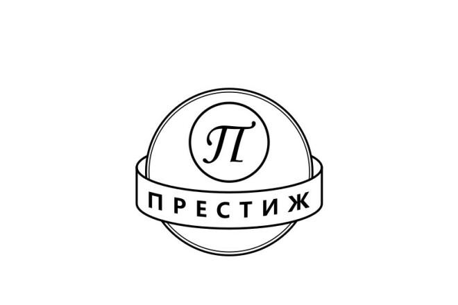 Нарисую логотип по вашему эскизу или рисунку. Быстро и качественно 7 - kwork.ru