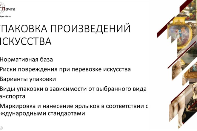 Создание красивой презентации 9 - kwork.ru
