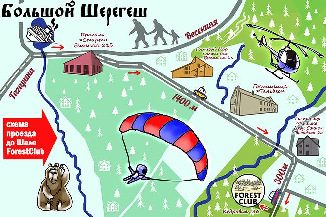 Создам карту от упрощенной до зрелищной 1 - kwork.ru