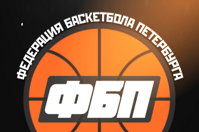 Логотип + Исходники 15 - kwork.ru