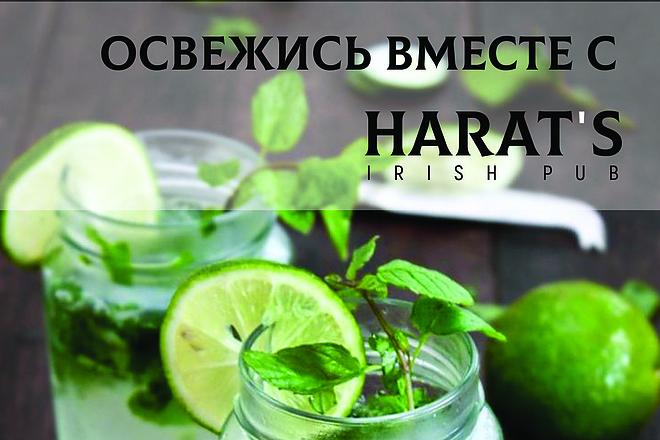 Дизайн афиш 3 - kwork.ru