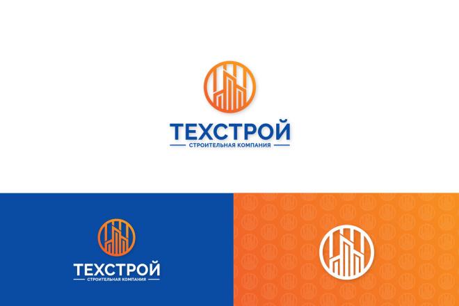 Логотип в стиле минимализм. Уникальные подарки каждому покупателю 13 - kwork.ru